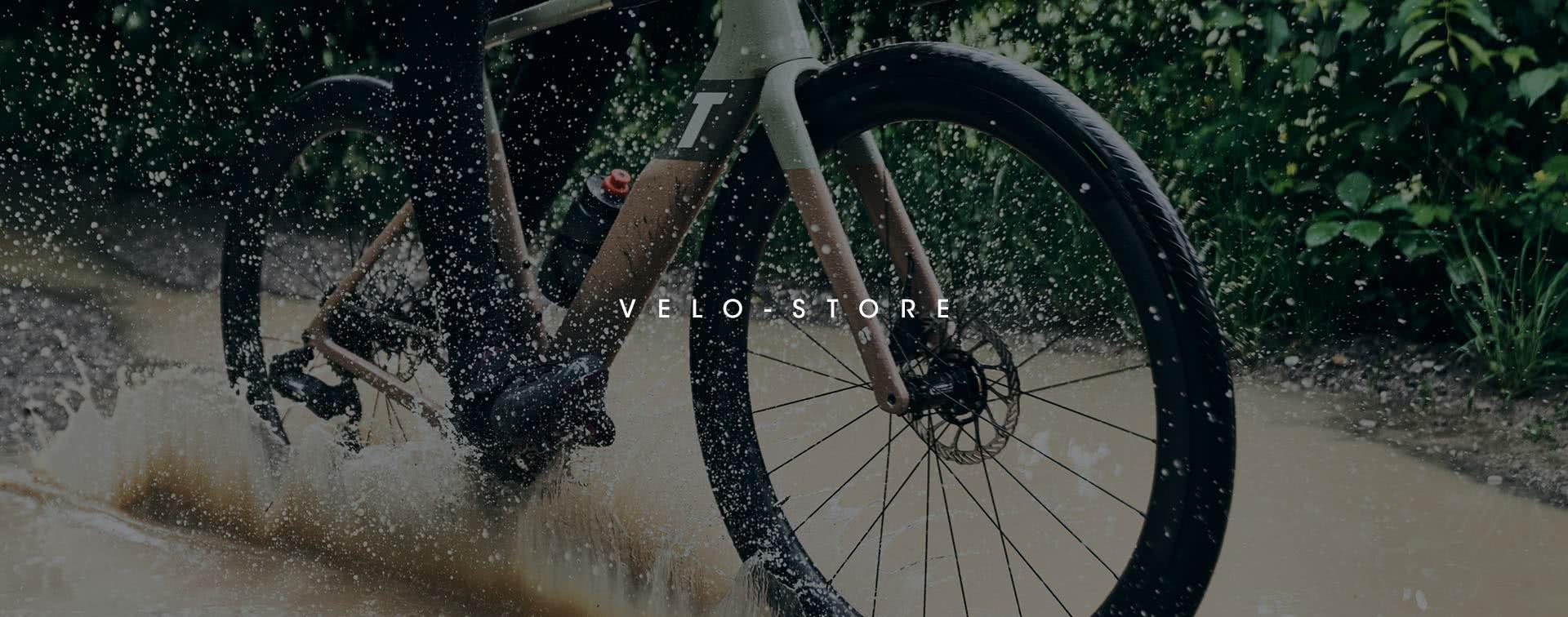Boutique 100% dédiée aux vélos